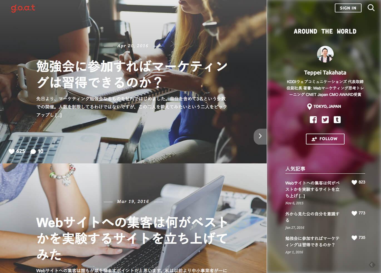 screenshot_ja01